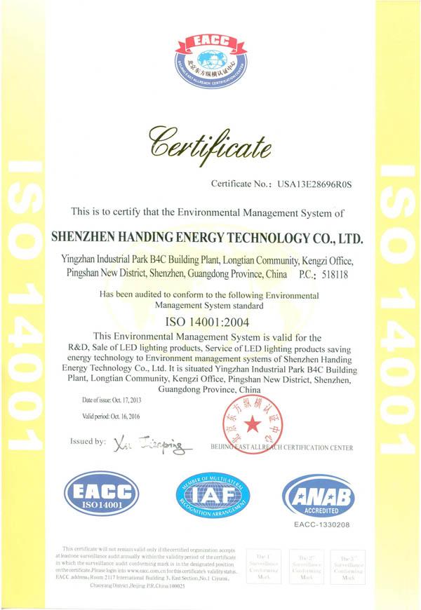 ISO 14001 英文版