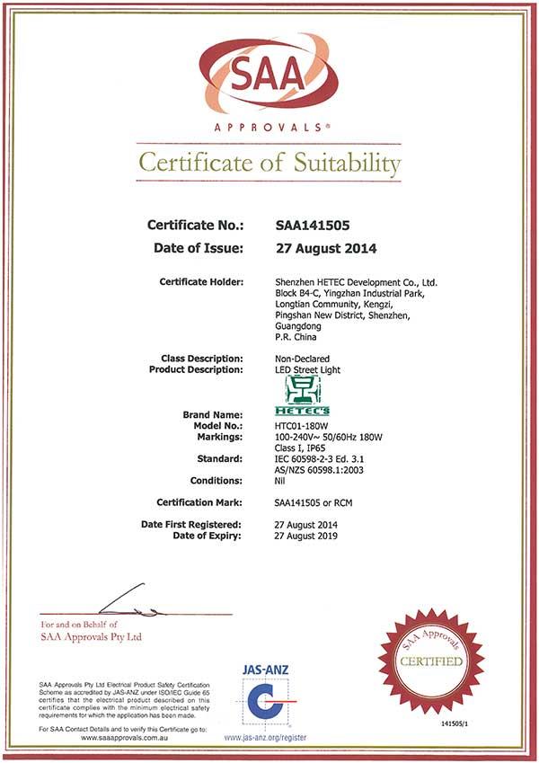 澳大利亚(新西兰)SAA证书