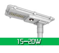 一体化太阳能路灯15-20W