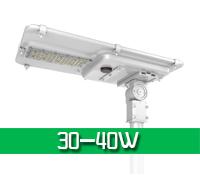 太阳能路灯30-40W