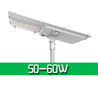 太阳能路灯50-60W