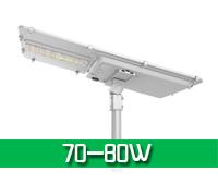 太阳能路灯70-80W