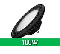 UFO工矿灯 100W