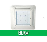 LED高棚灯_加油站灯 80W