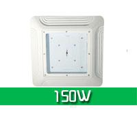 LED高棚灯_加油站灯 150W
