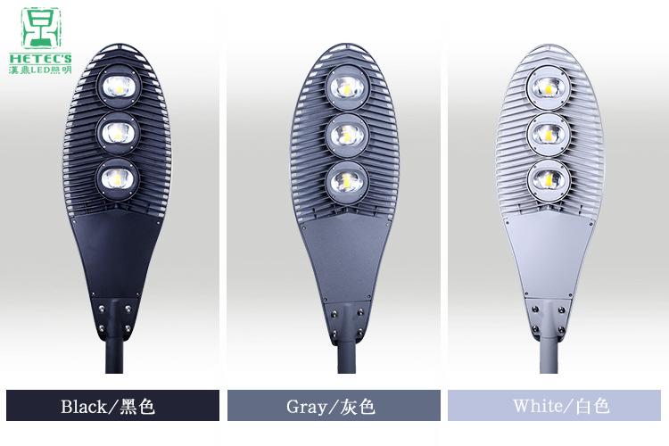 150W大功率LED路灯颜色