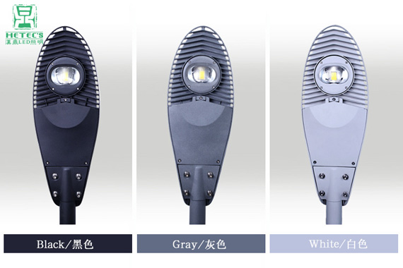 40w LED路灯颜色选择