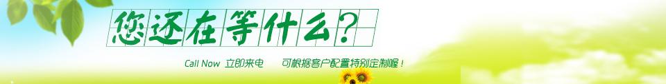 深圳嘉昱能源科技有限公司