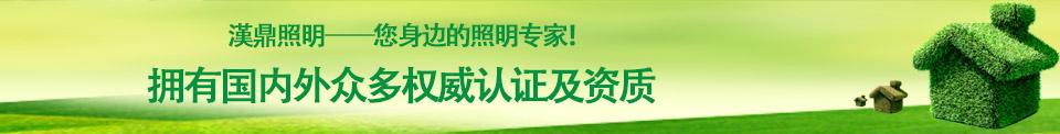 深圳市嘉昱照明有限公司